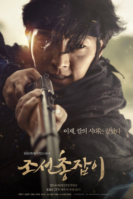 Gunman in Joseon (2014)